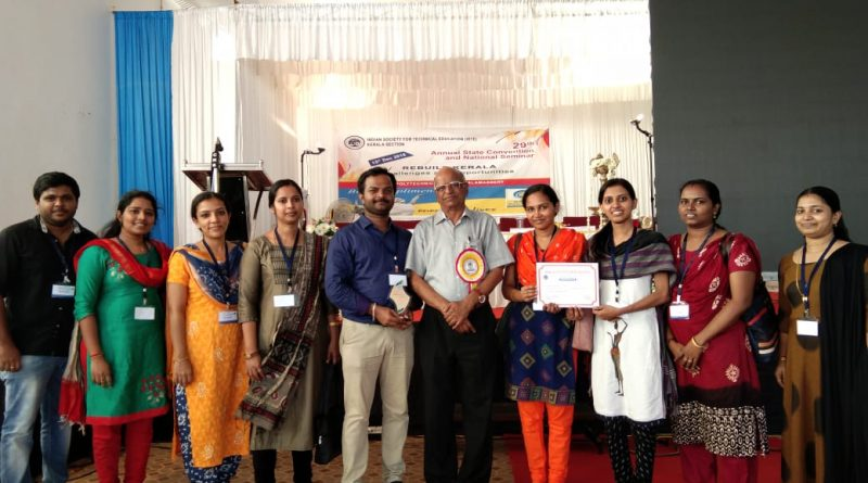 ISTE Faculty Chapter in Vidya is the best in Kerala