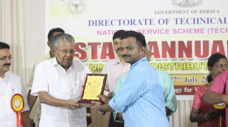 Vidya's NSS Units receive six Directorate Level Awards