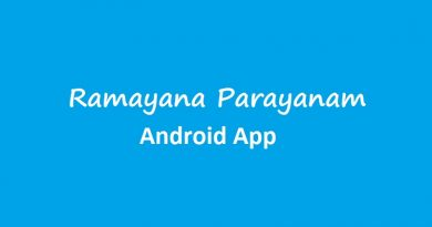 MCA Dept launches an Android app based on Ramayana
