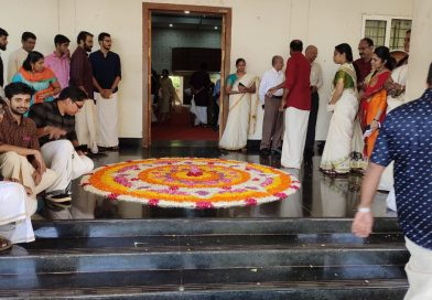 Academicians turn stage performers: Vidya's staff and faculty celebrate Onam