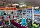 KSEB borrows EEE Dept's Vyvidh pavilion for exhibition at Wadakkanchery!