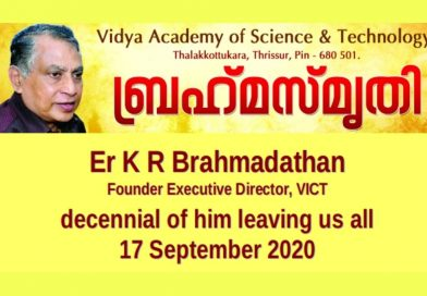 Brahmasmrithi 2020: Vidya pays tributes to founder Executive Director on his tenth death anniversary