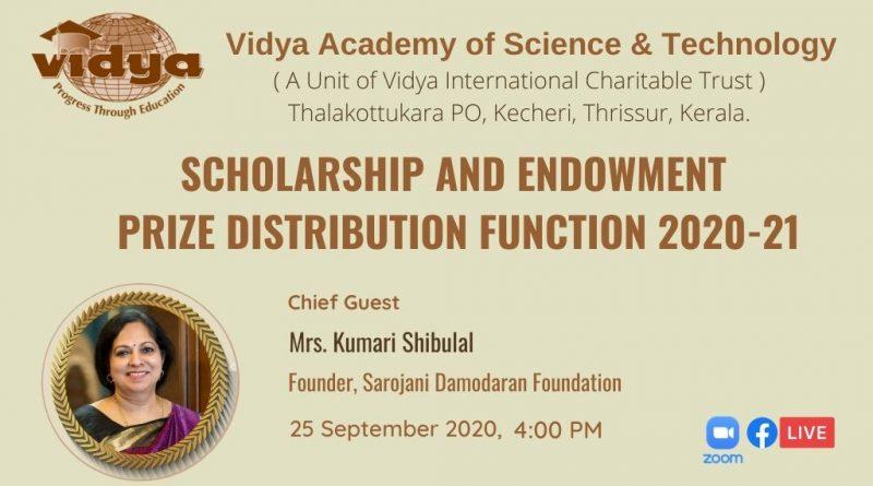Vidya Scholarship and Endowment Prize Distribution Function 2020