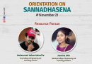 Orientation session on Sannadhasena for NSS volunteers