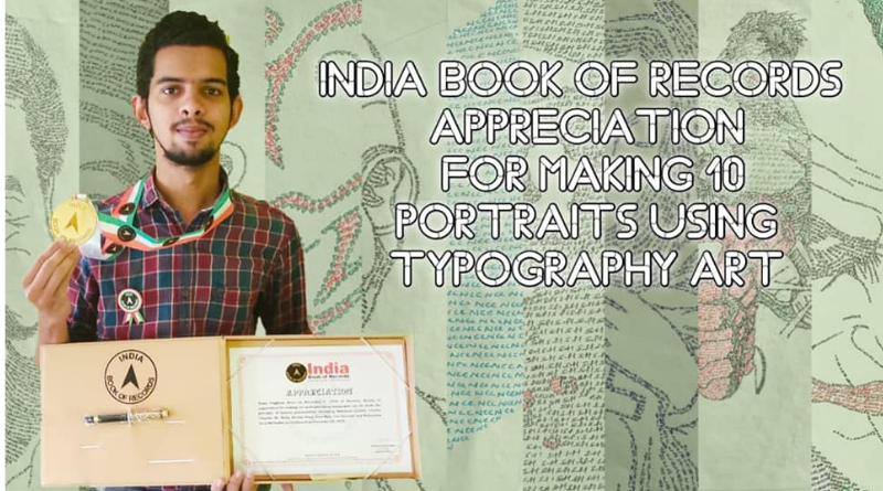 EEE student makes his name into India Book of Records